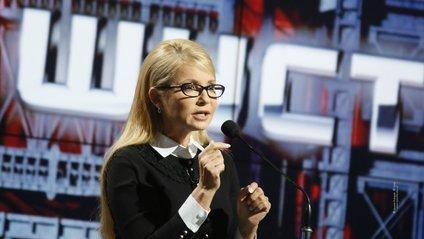 Тимошенко прокоментувала підкуп мітингів - фото 1