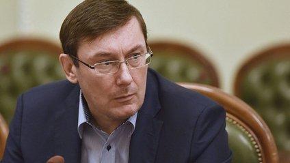 Юрій Луценко - фото 1