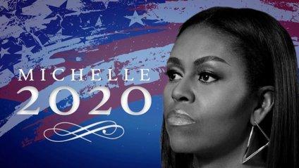 У соцмережах агітують Мішель Обаму балотуватися в президенти - фото 1