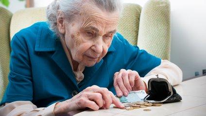 Українцям пенсії за січень можуть виплатити в грудні - фото 1