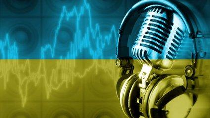 Українські квоти - фото 1