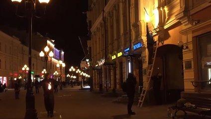 22 листопада невідомі спалили прапор України - фото 1