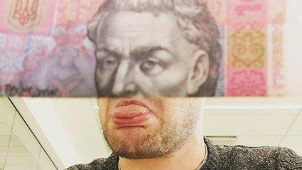 У гривні з'явились емоції: кумедний фотопроект - фото 1
