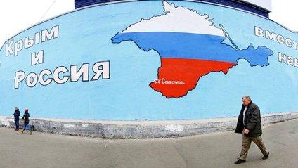 Крим - фото 1