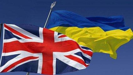 Рада схвалила військову співпрацю з Британією - фото 1
