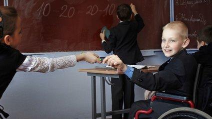 Україні надали кошти для розвитку інклюзивної освіти - фото 1