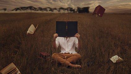 Читання - фото 1