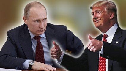 Володимир Путін та Дональд Трамп - фото 1