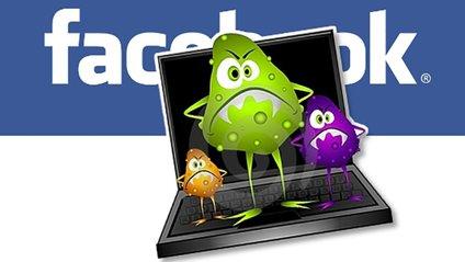 Вірус у Facebook - фото 1
