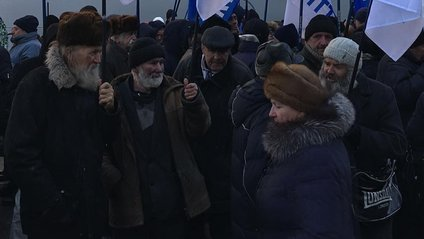 Протест у Києві - фото 1