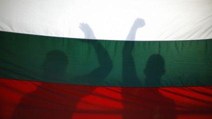 Болгарія - фото 1