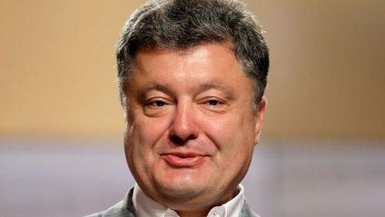 Журналісти найшли віллу Порошенка - фото 1