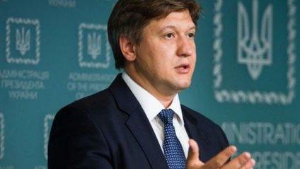 Олександр Данилюк - фото 1