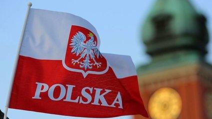 Польща прийняла новий закон про карту поляка - фото 1