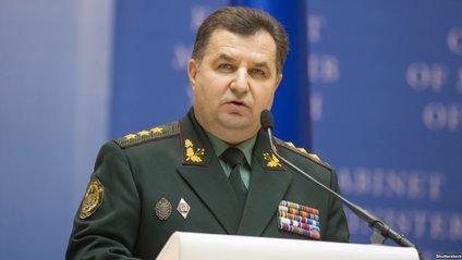 Полторак зробив невтішну заяву про Донбас - фото 1