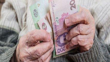 Якими будуть українські пенсії наприкінці 2017 року - фото 1
