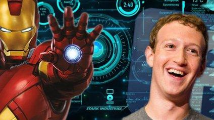 """Цукерберг показав власний """"розумний дім"""" зсередини - фото 1"""