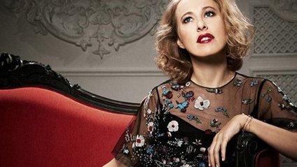 Американський журнал сплутав Ксенію Собчак з Мадонною - фото 1