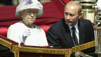 Путін на зустрічі з королевою Єлизаветою ІІ - фото 1