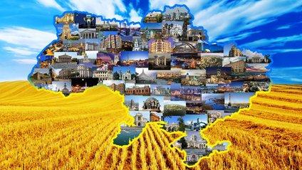 Україна - фото 1