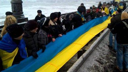 Заходи до Дня Соборності України - фото 1