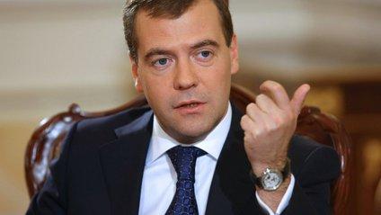 Медведєв зробив неочікувану заяву про санкції проти РФ - фото 1