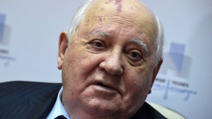 Михайло Горбачов - фото 1