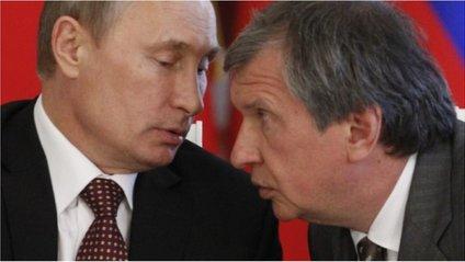 Путін і Єровінкін - фото 1