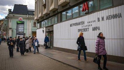 Станція метро у Москві - фото 1