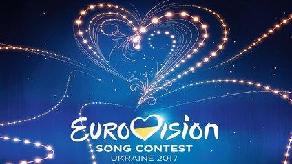 Євробачення-2017 - фото 1