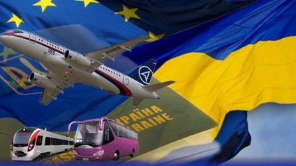 У Єврокомісії назвали нові дати безвізу для України - фото 1