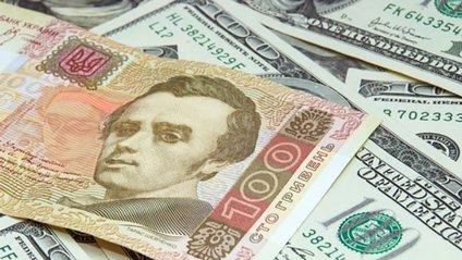 Долар підскочив - фото 1