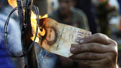 У Венесуелі випускають вертикальні гроші - фото 1