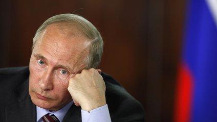 Путін - фото 1