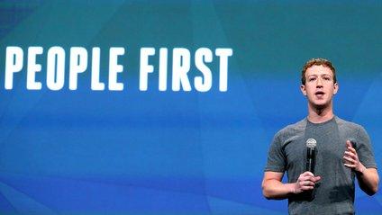 Марк Цукерберг - фото 1
