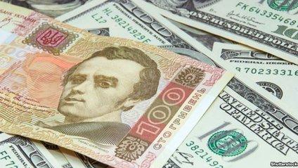Долар подорожчає - фото 1