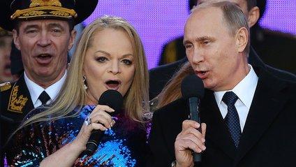 Путин - фото 1