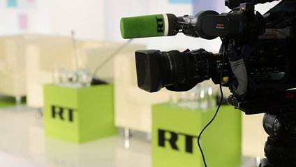 Russia Today - фото 1
