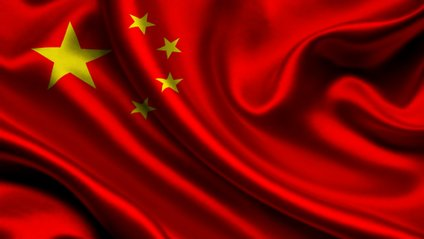 Китай - фото 1