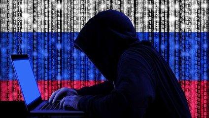 Хакери РФ - фото 1