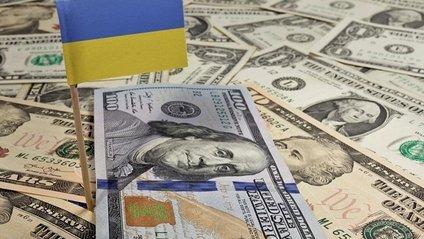 У НБУ розповіли, як Україна повертатиме кредит МВФ - фото 1