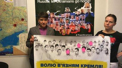 Савченко оприлюднила нові списки полонених - фото 1