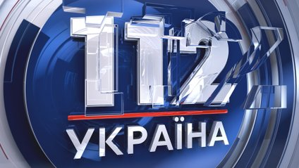 """""""112 канал"""" залишився без ліцензії - фото 1"""