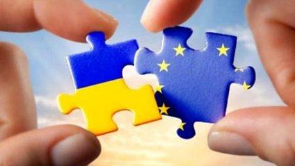Асоціація Україна-ЄС - фото 1