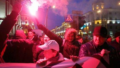 """""""Марш розгніваних білорусів"""" - фото 1"""