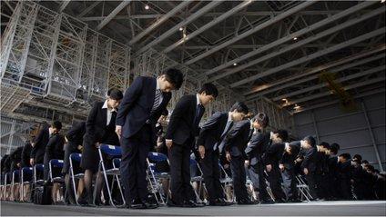 Японія - фото 1