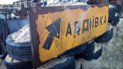 Бойовики відкрили прицільний вогонь по електриках у Авдіївці - фото 1