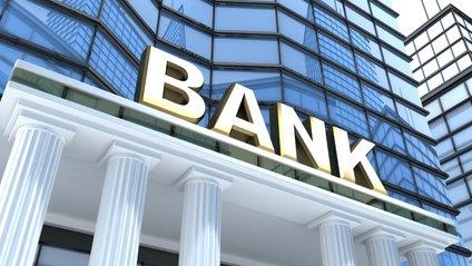 У НБУ сказали, скільки проблемних банків залишилось в Україні - фото 1