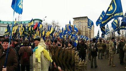"""""""Марш Національної гідності"""" - фото 1"""