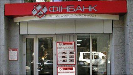 Банк - фото 1